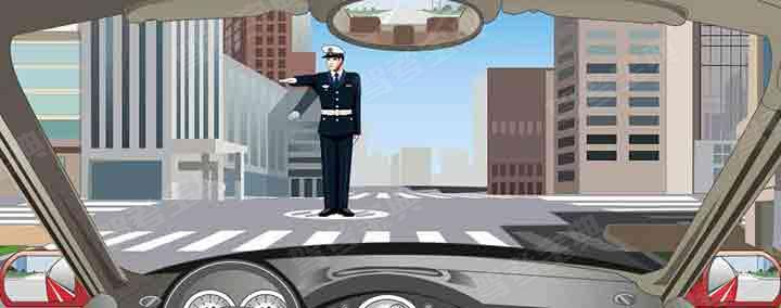 交通警察发出这种手势信号时要减速慢行。