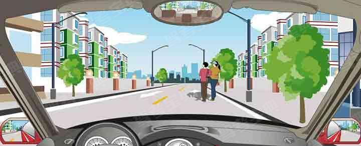 驾驶机动车遇到这种行人应该注意什么?