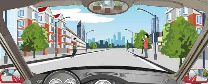 驾驶机动车遇到这种情形应该注意什么?