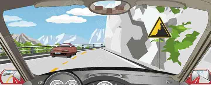 驾驶机动车遇到这种山路怎样通过?